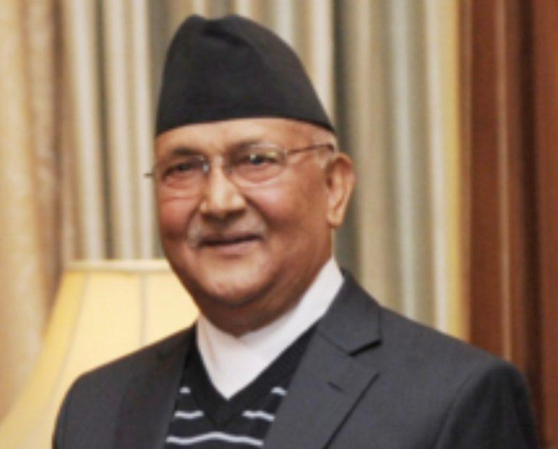 Nepal's prime minister